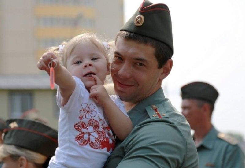 Военная ипотека АН РИЦ